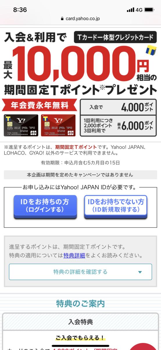 f:id:shinjuku-shirane:20190603094746p:plain