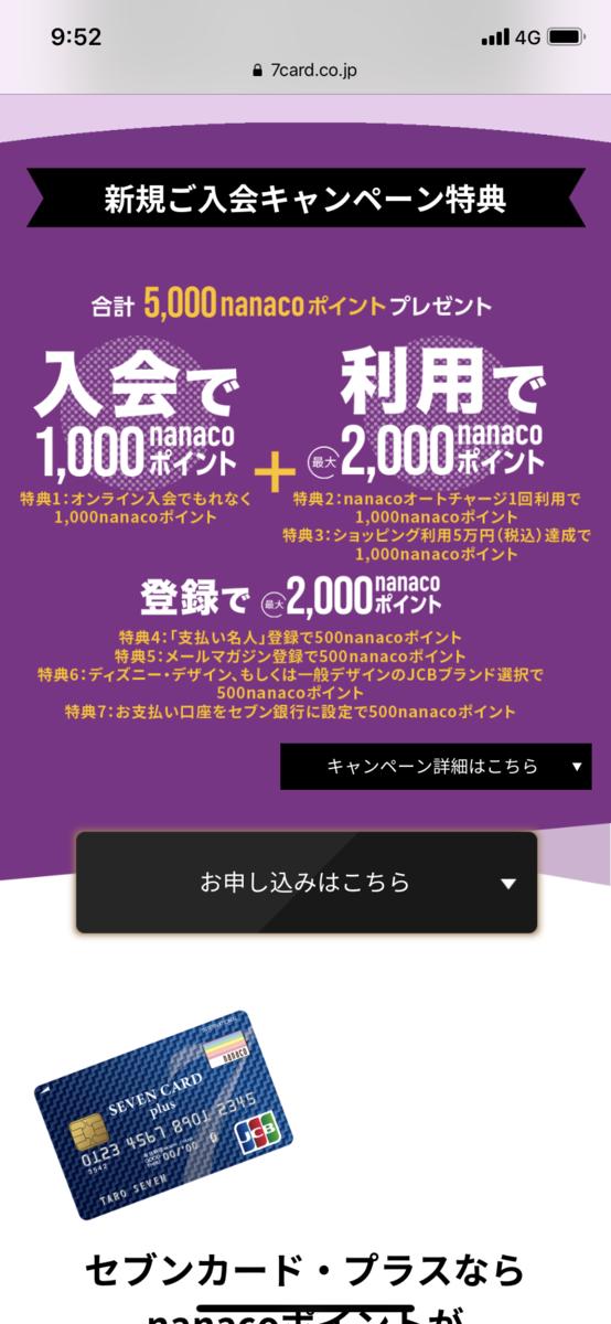 f:id:shinjuku-shirane:20190613095331p:plain