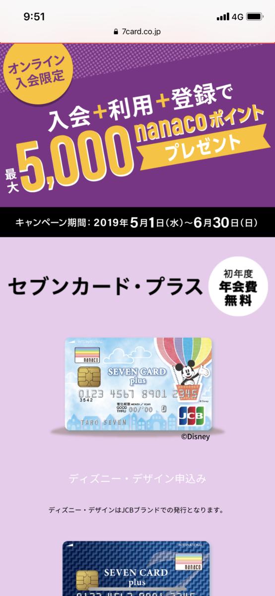 f:id:shinjuku-shirane:20190613095355p:plain