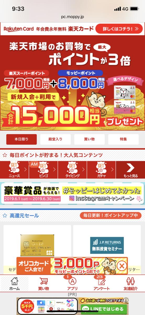 f:id:shinjuku-shirane:20190618093410p:plain