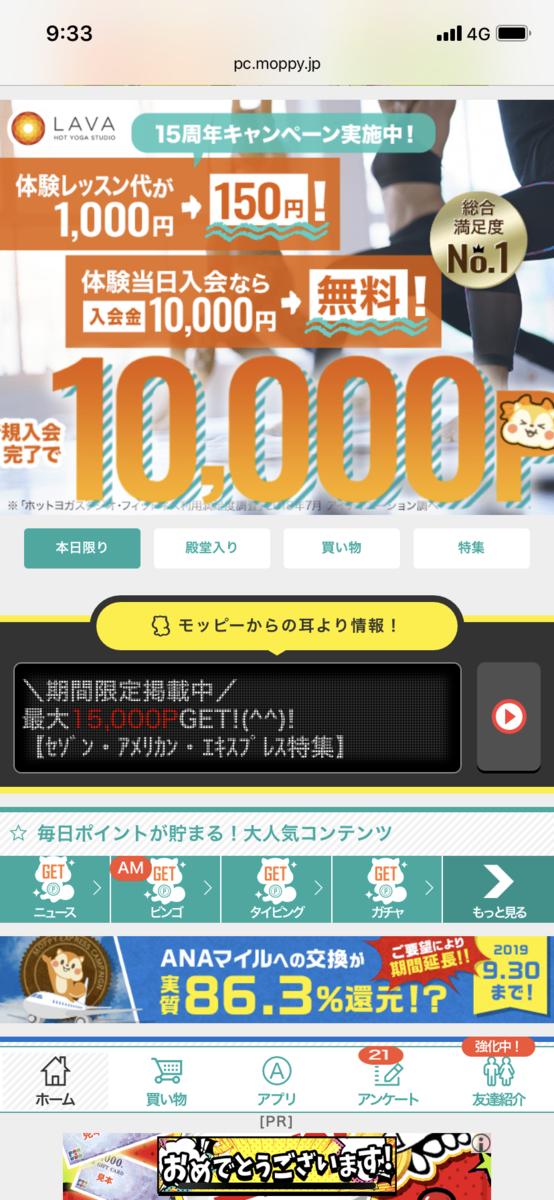 f:id:shinjuku-shirane:20190711094522p:plain