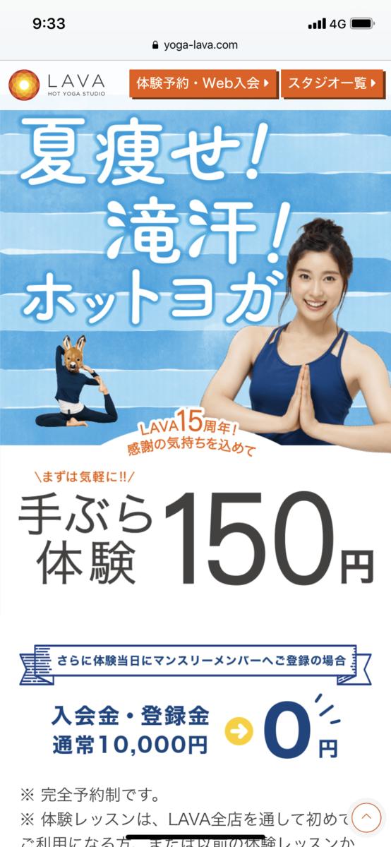 f:id:shinjuku-shirane:20190711094649p:plain