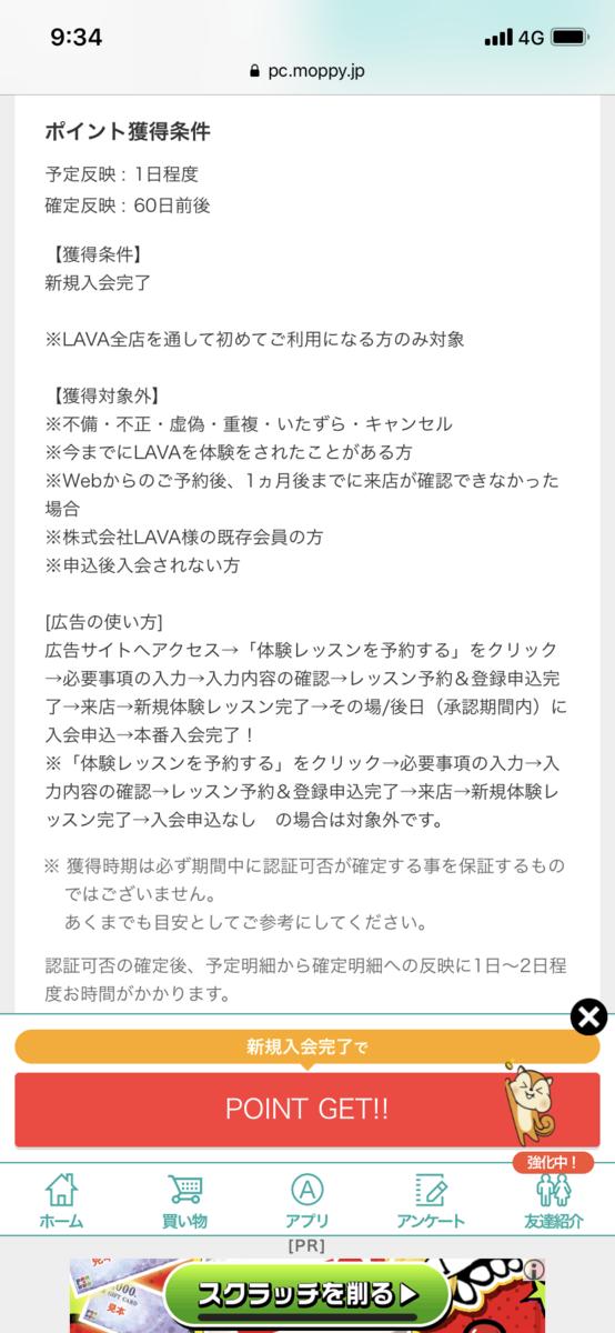 f:id:shinjuku-shirane:20190711094725p:plain