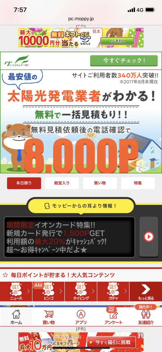 f:id:shinjuku-shirane:20190712075911p:plain
