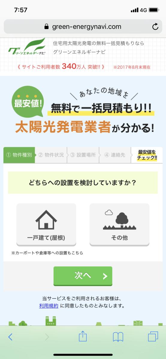 f:id:shinjuku-shirane:20190712080854p:plain
