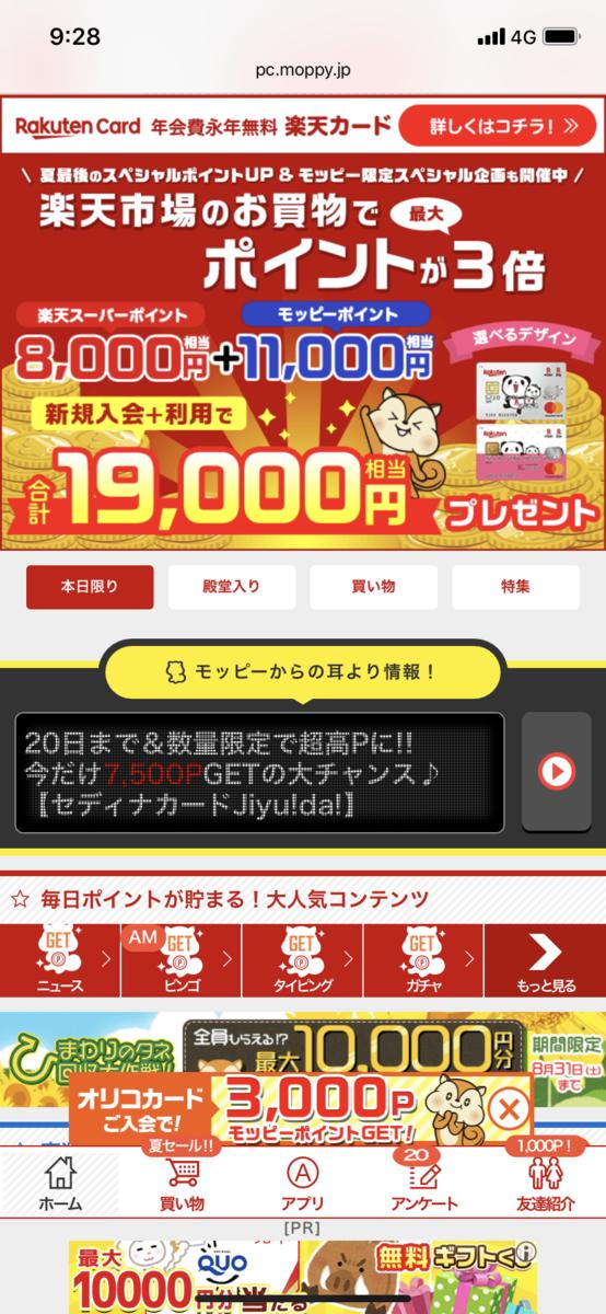 f:id:shinjuku-shirane:20190820092957p:plain