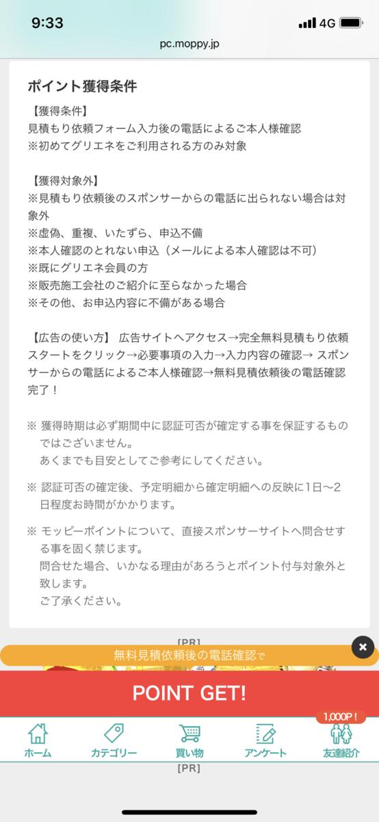 f:id:shinjuku-shirane:20191018093438p:plain
