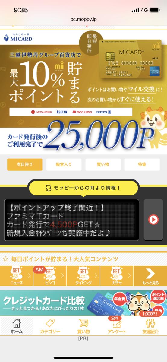 f:id:shinjuku-shirane:20191028093643p:plain