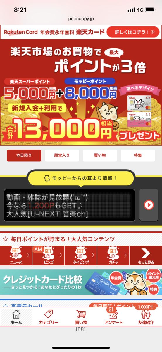 f:id:shinjuku-shirane:20191102082215p:plain
