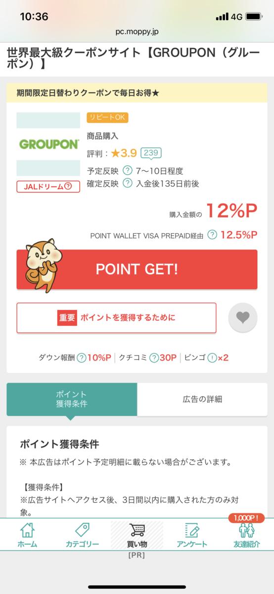 f:id:shinjuku-shirane:20191108103742p:plain
