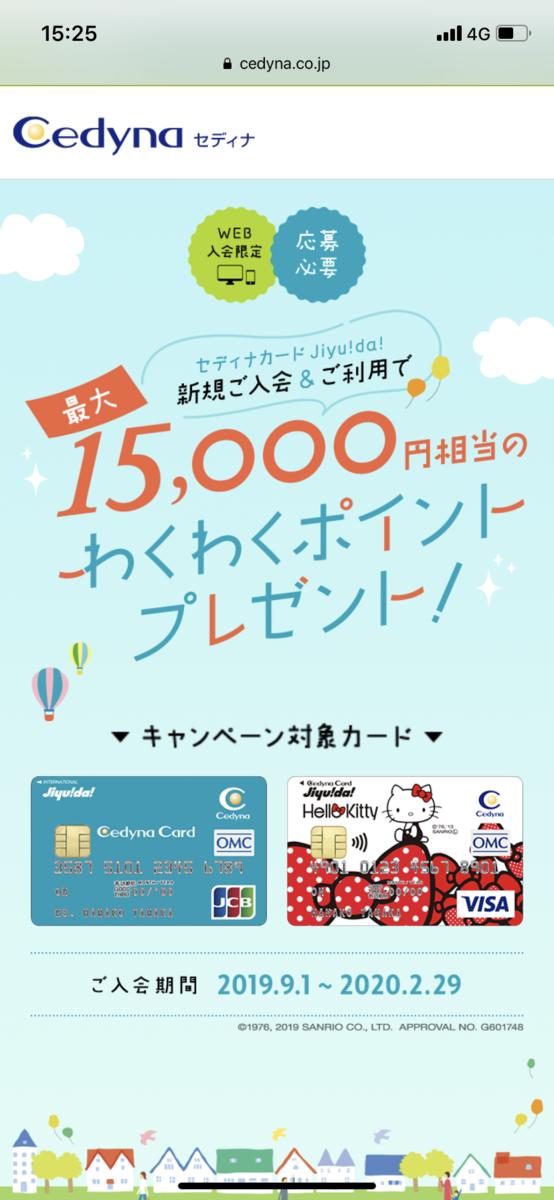 f:id:shinjuku-shirane:20191109153026p:plain