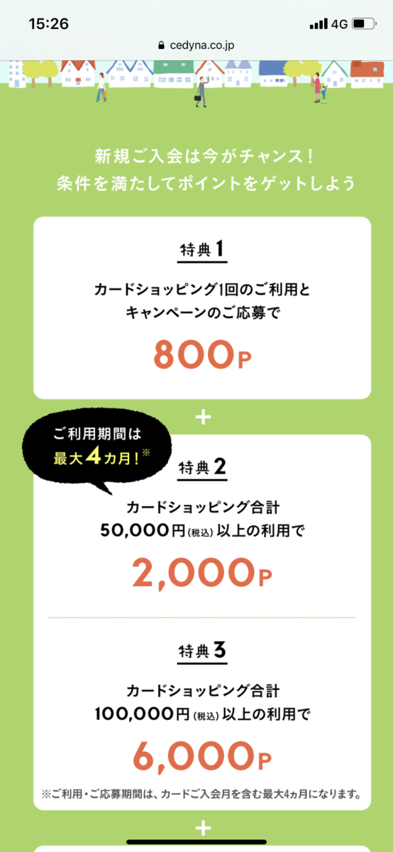 f:id:shinjuku-shirane:20191109153047p:plain