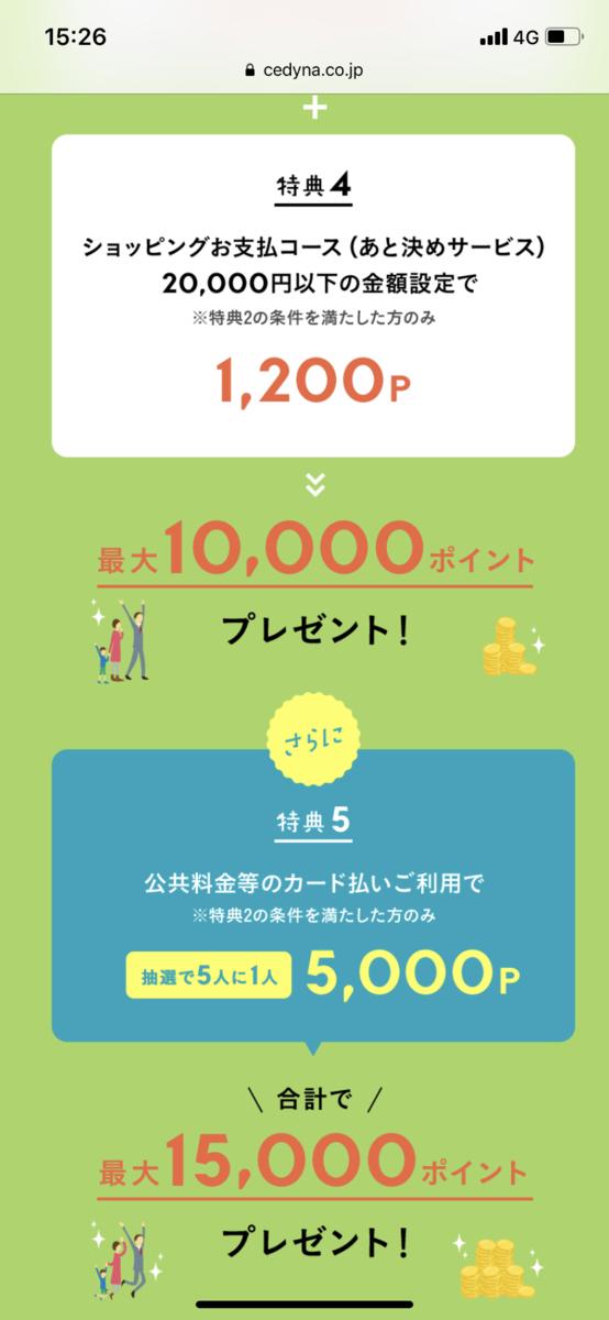 f:id:shinjuku-shirane:20191109153100p:plain