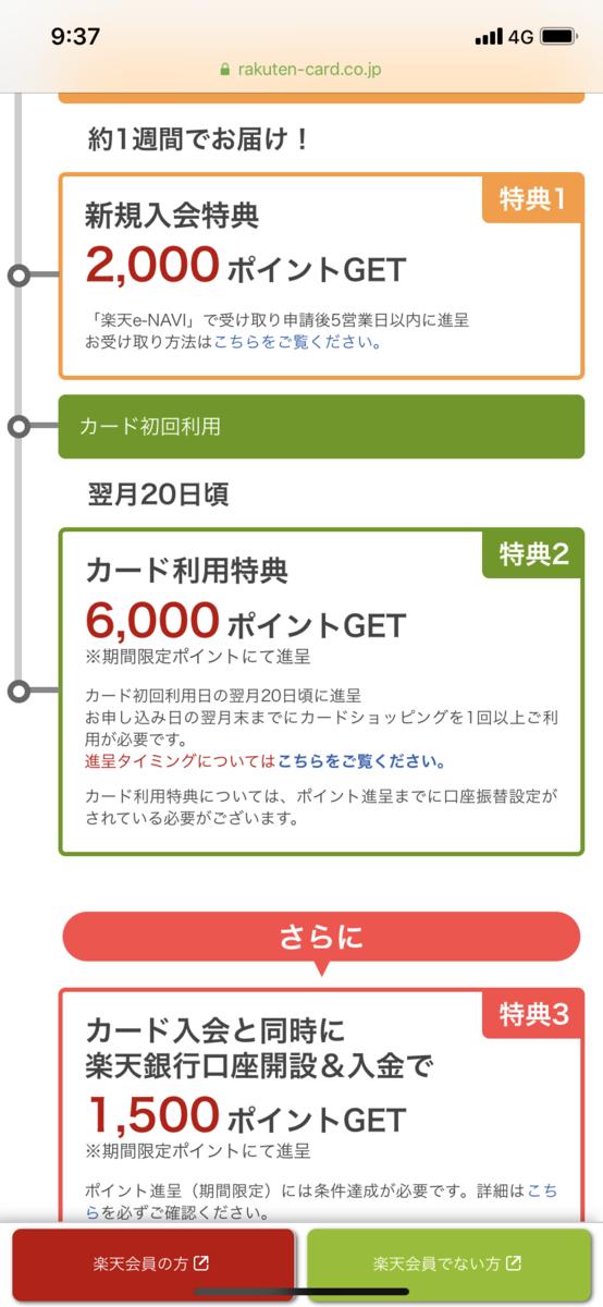 f:id:shinjuku-shirane:20191112094235p:plain