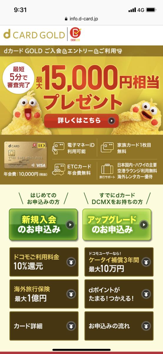 f:id:shinjuku-shirane:20191118093405p:plain