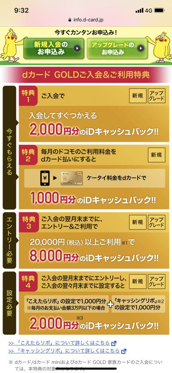f:id:shinjuku-shirane:20191118093430p:plain