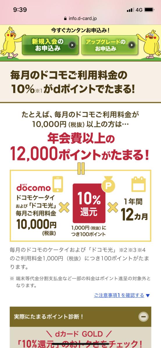f:id:shinjuku-shirane:20191118093935p:plain