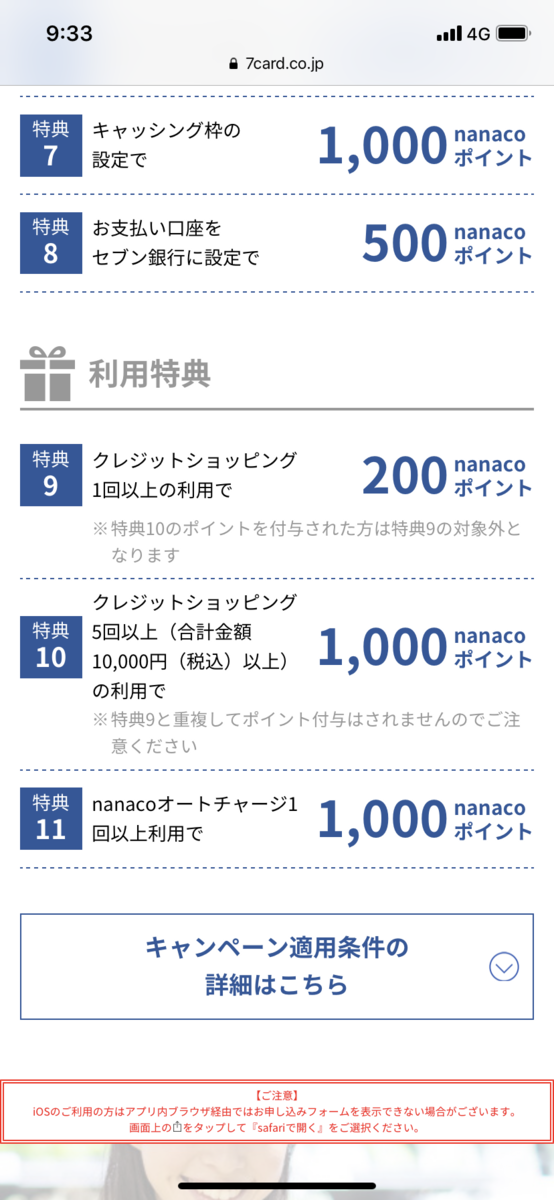 f:id:shinjuku-shirane:20191202093616p:plain