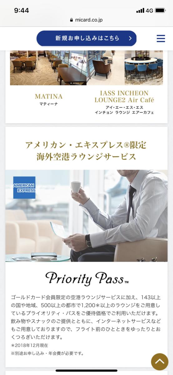 f:id:shinjuku-shirane:20191203094502p:plain