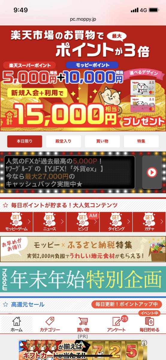f:id:shinjuku-shirane:20191228095018p:plain