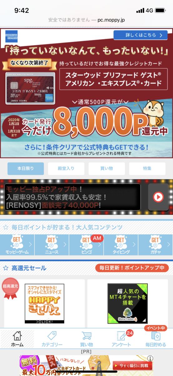 f:id:shinjuku-shirane:20200101094405p:plain