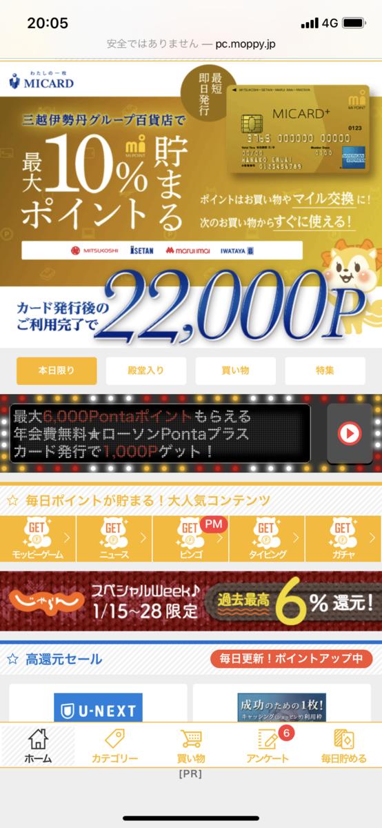 f:id:shinjuku-shirane:20200115200657p:plain
