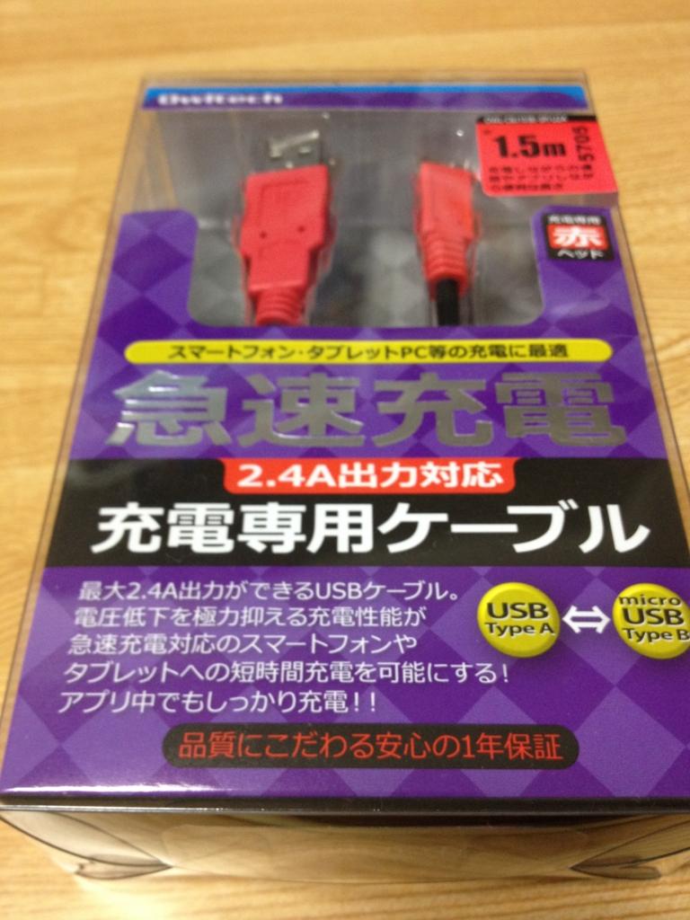 f:id:shinjyojimichiru:20160627225032j:plain