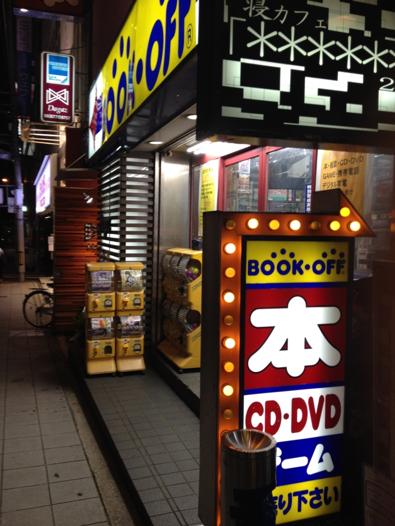 f:id:shinjyojimichiru:20160711142502j:plain