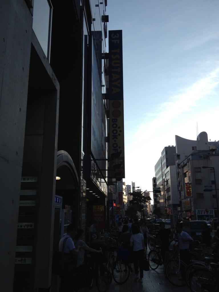 f:id:shinjyojimichiru:20160801010018j:plain