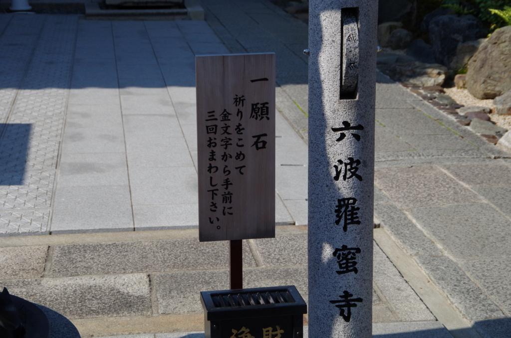 f:id:shinjyojimichiru:20160801145013j:plain