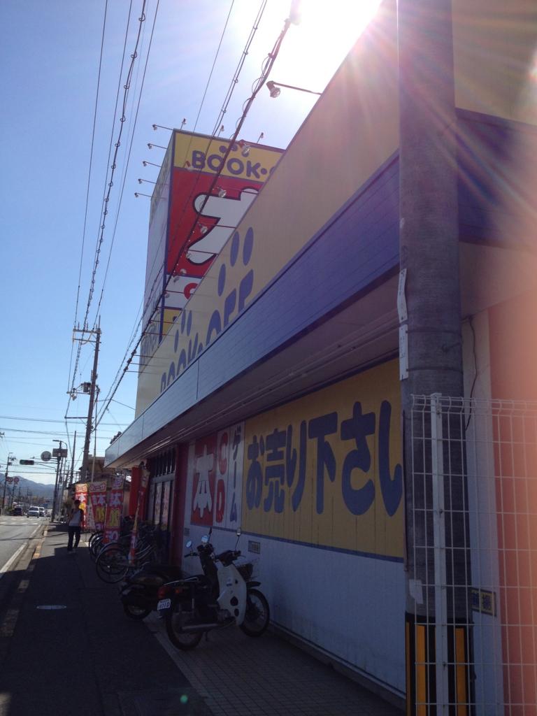 f:id:shinjyojimichiru:20160826220532j:plain