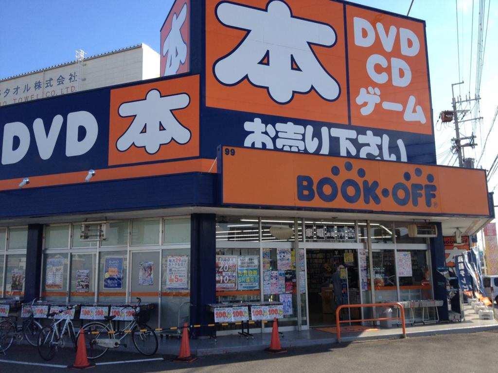 f:id:shinjyojimichiru:20160826220544j:plain