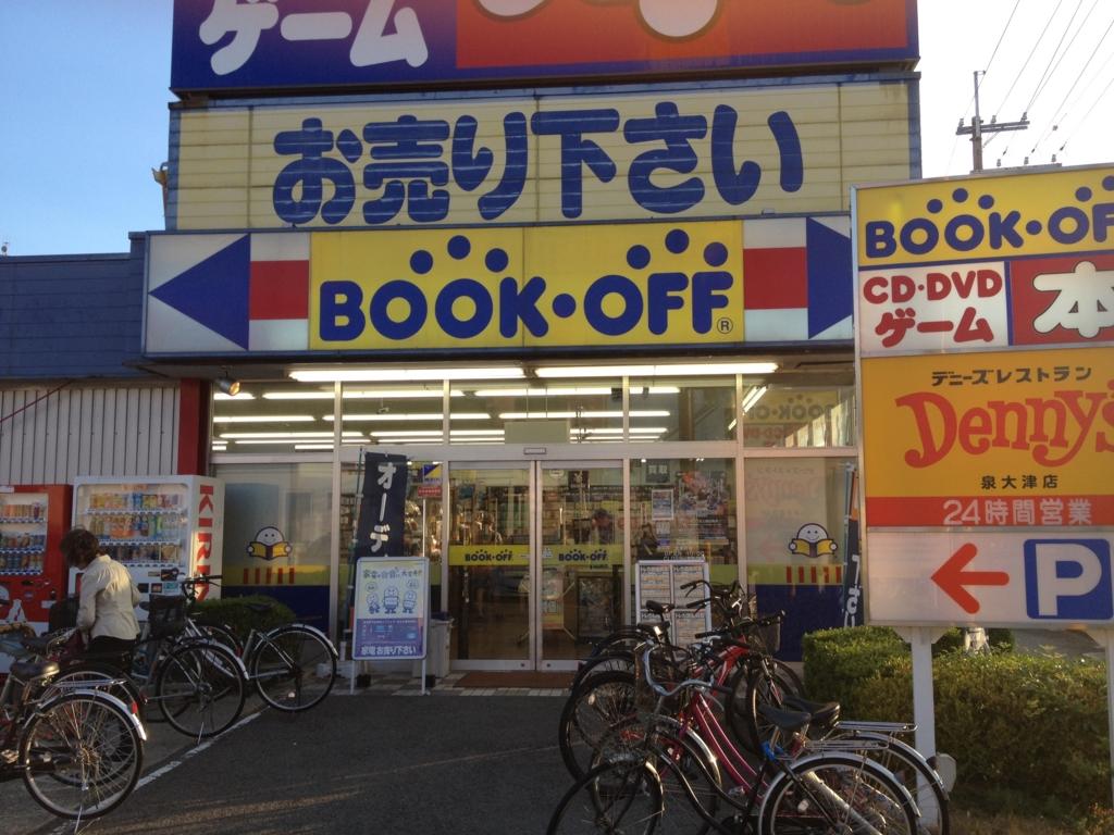 f:id:shinjyojimichiru:20160826220601j:plain