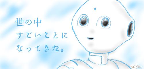 f:id:shinjyojimichiru:20160906233440j:plain