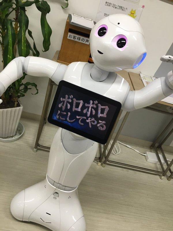 f:id:shinjyojimichiru:20160907001641j:plain