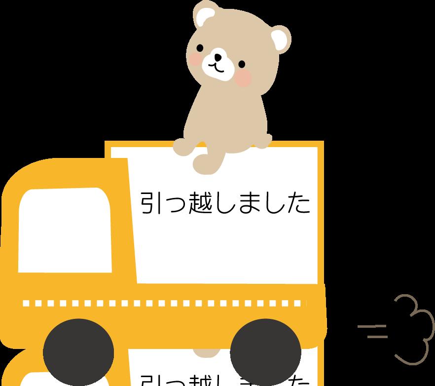 f:id:shinjyojimichiru:20160930190624p:plain