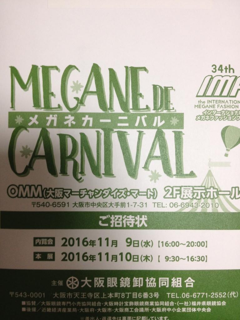 f:id:shinjyojimichiru:20161002011145j:plain