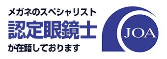 f:id:shinjyojimichiru:20161223213006p:plain