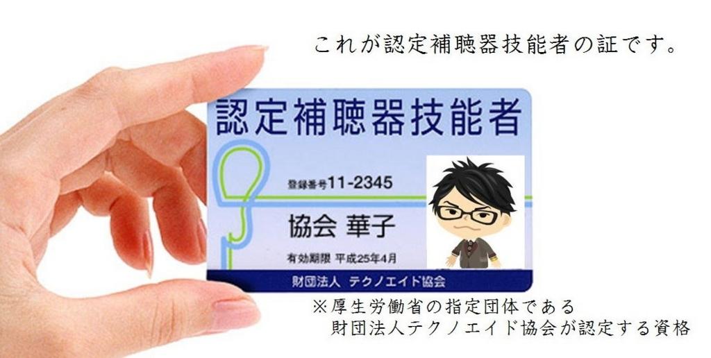 f:id:shinjyojimichiru:20170116221733j:plain