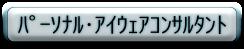 f:id:shinjyojimichiru:20170215160838p:plain