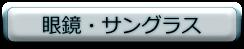 f:id:shinjyojimichiru:20170215161527p:plain