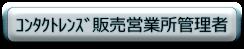 f:id:shinjyojimichiru:20170215163902p:plain