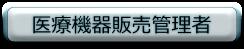 f:id:shinjyojimichiru:20170215164738p:plain