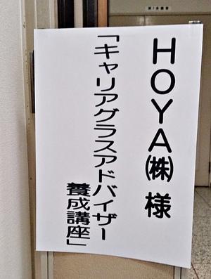 f:id:shinjyojimichiru:20170217221433j:plain