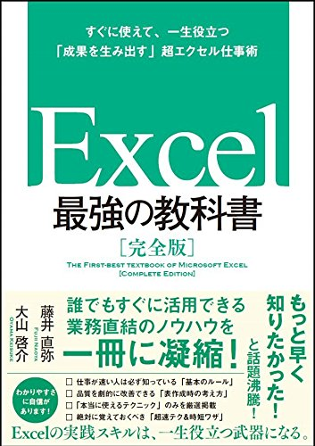f:id:shinjyojimichiru:20170321010122j:plain