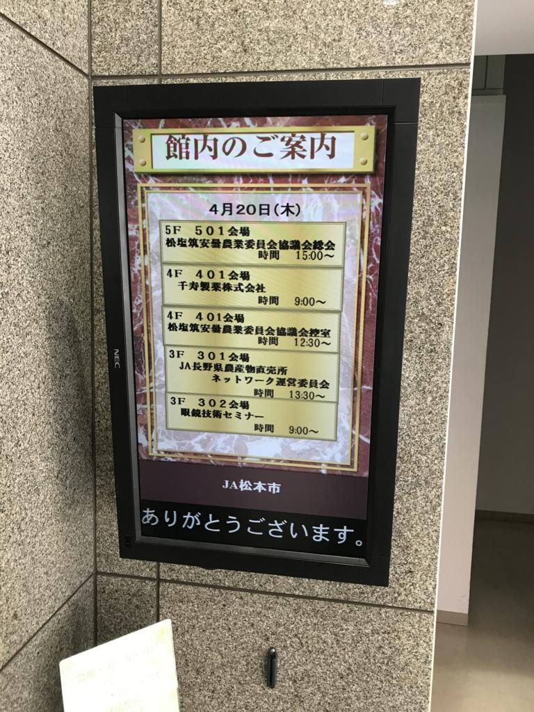 f:id:shinjyojimichiru:20170420212916j:plain