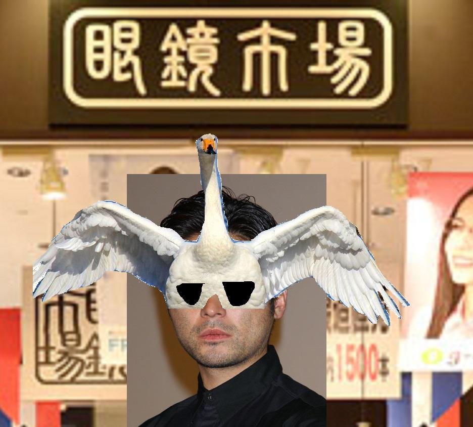 f:id:shinjyojimichiru:20170429212626j:plain