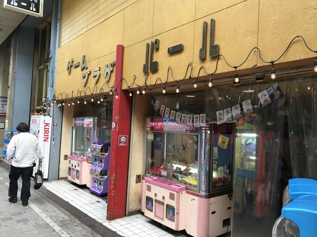 f:id:shinjyojimichiru:20170529212245j:plain