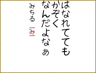f:id:shinjyojimichiru:20170529225755j:plain