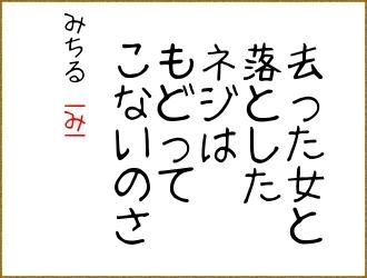 f:id:shinjyojimichiru:20170604232730j:plain